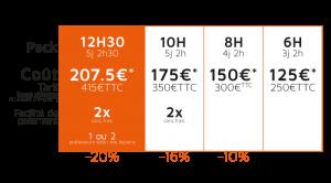 stage-tarifs